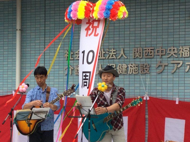 歌謡ショー(中川様・中村様)